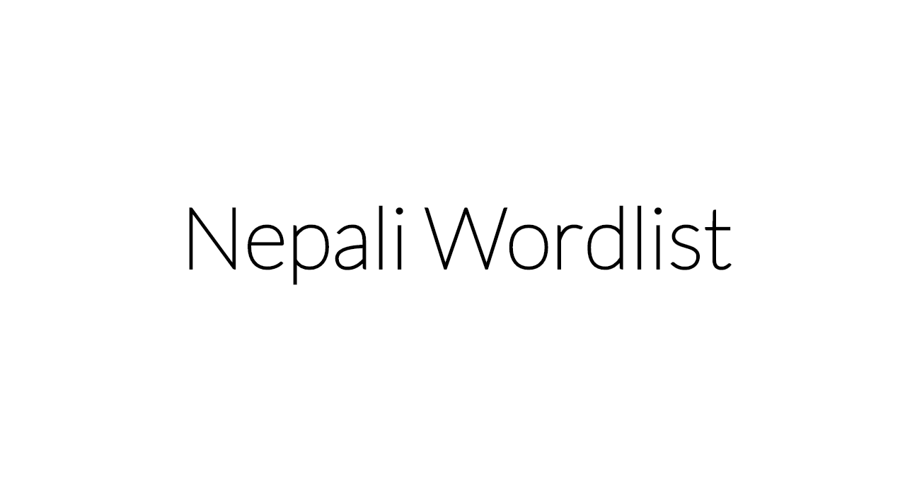 Nepali Wordlist Free Download - Naresh LamGade